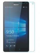 Skærmbeskyttelse Microsoft Lumia 950 XL