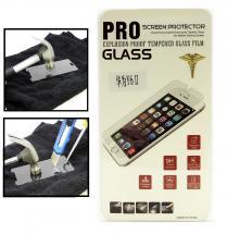 Glasbeskyttelse Huawei Y6 II