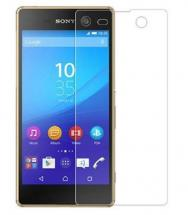 Skærmbeskyttelse Sony Xperia M5 (E5603)