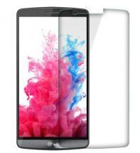 Skærmbeskyttelse LG G4s (H735)