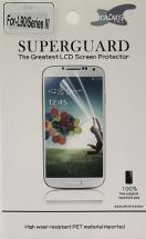 Skærmbeskyttelse LG L90 (D405)
