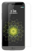 Skærmbeskyttelse LG G5 (H850)