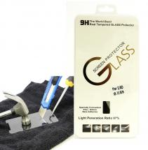 Glasbeskyttelse Sony Xperia E5 (F3311)
