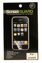 Skærmbeskyttelse HTC One Max