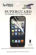 Skærmbeskyttelse LG F70 (D315)