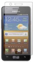Skærmbeskyttelse Samsung Galaxy Z (i9103)