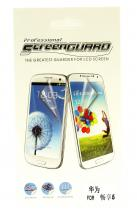 Skærmbeskyttelse Huawei Y6 Pro (TIT-L01)