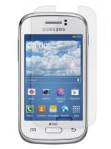 6-Pack Skærmbeskyttelse Samsung Galaxy Young 2 (SM-G130H)