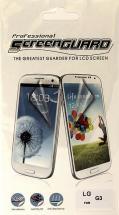 Skærmbeskyttelse LG G3 (D855)
