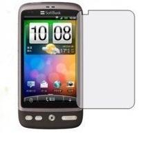 Skærmbeskyttelse HTC Desire